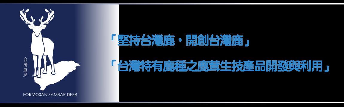 經營理念-01-01