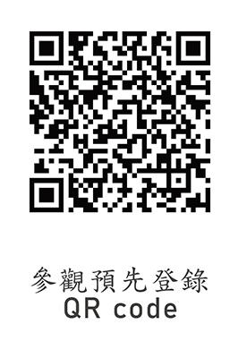 台灣鹿茸醫療展12.5-8-01
