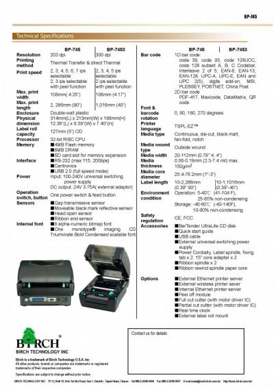 BP-745-AC17a_頁面_2