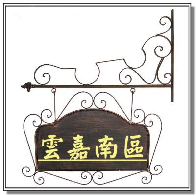 花藝-雲嘉南