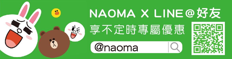 NAOMAXLINE@