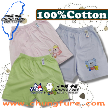 小中福純棉兒童休閒短褲