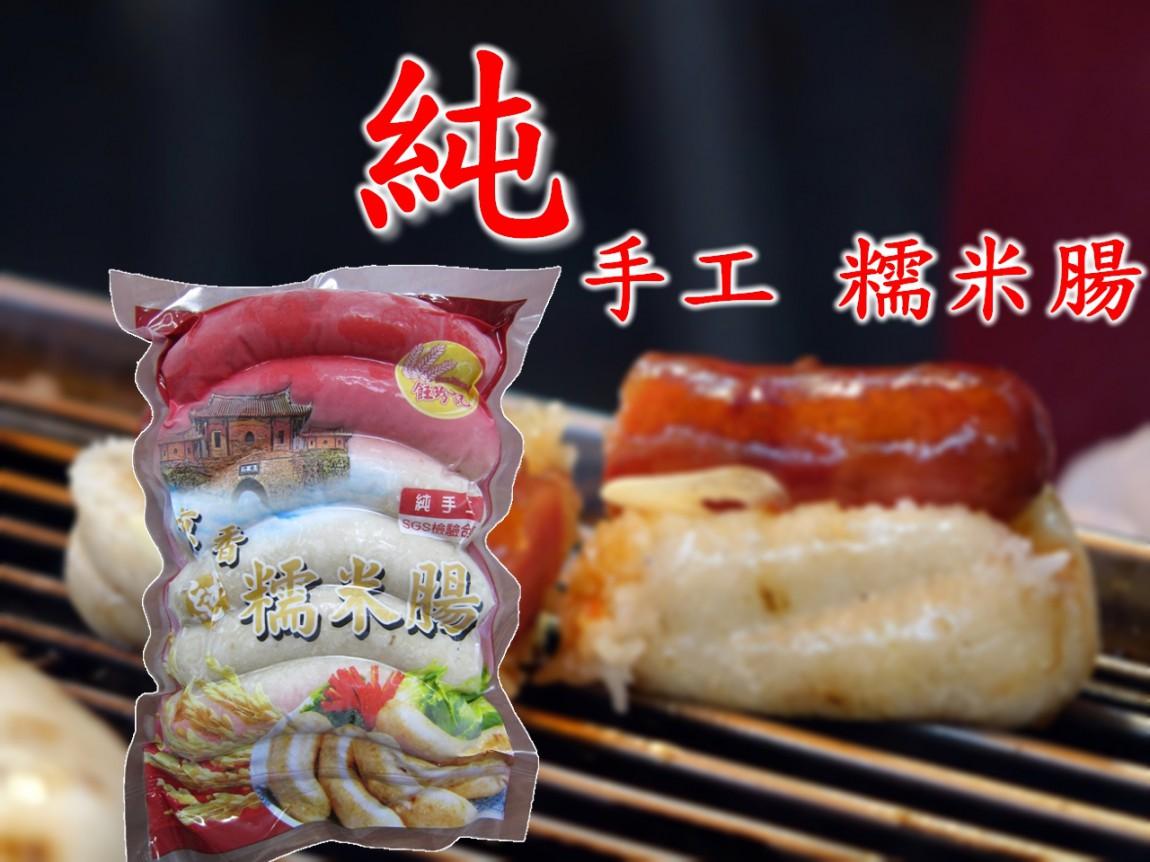 taiwanese-1057832_12801