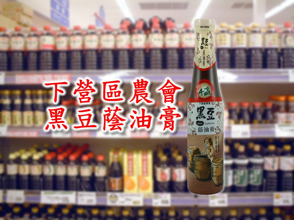 Soy_sauce_in_supermarket1