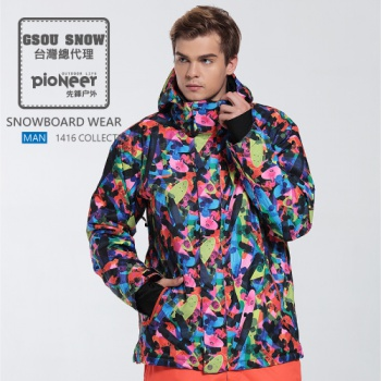 〖先鋒戶外〗GSOU SNOW總代理授權 滑雪衣 滑雪外套 滑雪服 1416-003