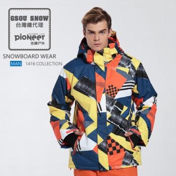 〖先鋒戶外〗GSOU SNOW總代理授權 滑雪衣 滑雪外套 滑雪服 1416-031
