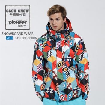 〖先鋒戶外〗GSOU SNOW總代理授權 滑雪衣 滑雪外 套 滑雪服 1416-061