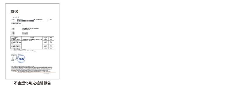 證明美化-沖繩藻鐵+葉酸+B群(塑化劑)