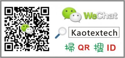 高得實力的微信號_kaotextech